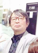 野村 一夫