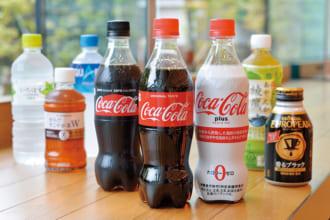 トクホの「コ力・コーラプラス」のほか、アジアなどで売られる「ジョージア」「綾鷹」 「い・ろ・は・す」など日本市場向けに開発され、アジアなどで展開されている 製品もある。